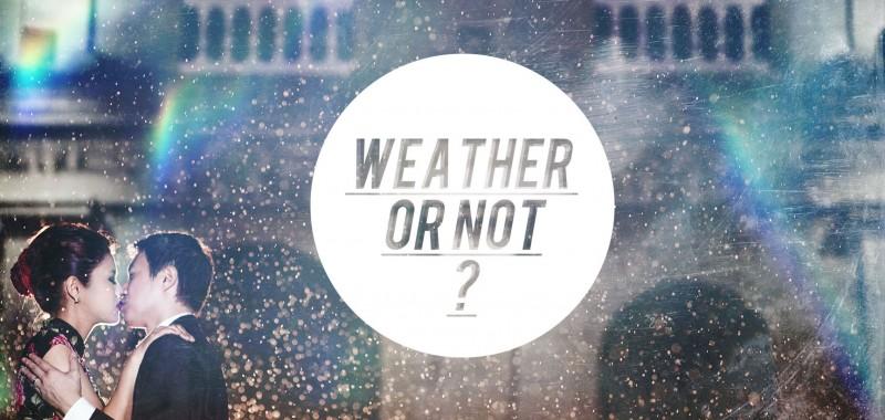 天氣不似預期 技術先決 VS 天氣先決