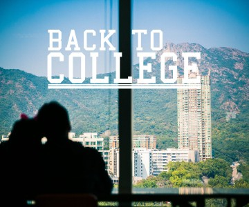 意料之外的好地方 II : BACK TO COLLEGE