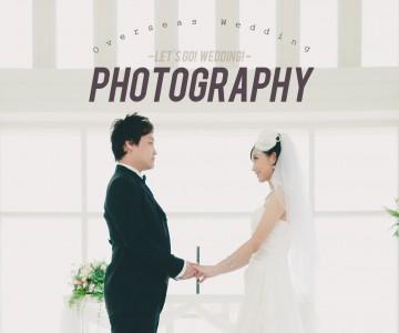 海外婚禮拍攝介紹 及 7個要注意事項