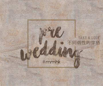 婚紗照拍攝2  TAKE A LOOK : 不同個性的穿搭