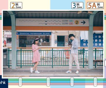 本土鐵道系列 -- 小確幸婚照拍攝 BY OSCAR
