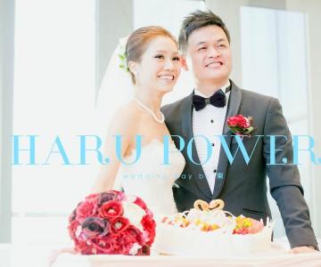 HARU & POWER's Wedding Day by 東