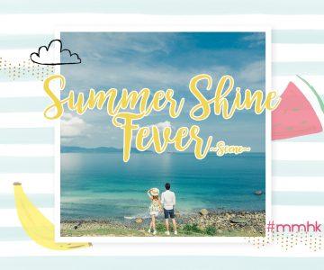 SummerShine Fever # Scene #