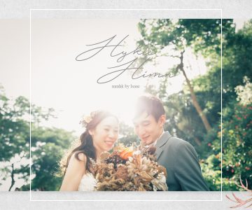THE REPULSE BAY - HYKIE & HIMN BIGDAY BY ISAAC